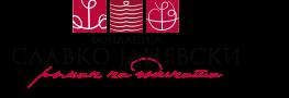 Фондација Славко Јаневски